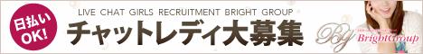 bright_468x60
