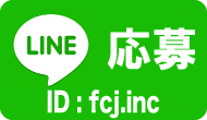 FCJ_LINE