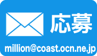 Girls Escort Okinawa_mail