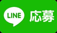 くりぃむれもん_LINE