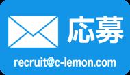 zeitaku_mail